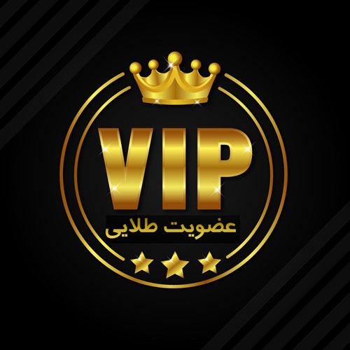 عضویت طلایی
