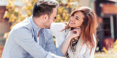 رازهایی که زنان و مردان باید بدانند
